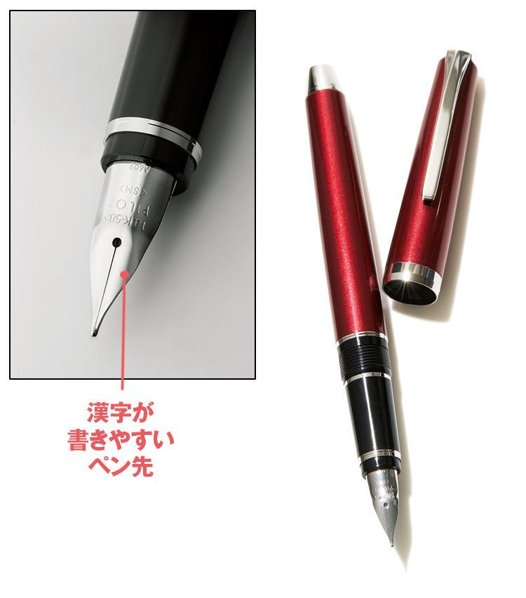 <span style=font-size:1.1em;><strong>PILOT</strong></span><br /><strong>パイロットのエラボー</strong><br /><br /><strong>日本人のための日本語がうまく書ける万年筆</strong><br />ゆるやかに隆起した独特なペン先は日本語を美しく書くために開発されたもの。軽いタッチで字幅の強弱など微妙なニュアンスを表現でき、'とめ' 'はね' 'はらい'も毛筆のような感覚で書ける。<br /><span style='font-size:0.8em;'>2万5000円(パイロットコーポレーション)</span>