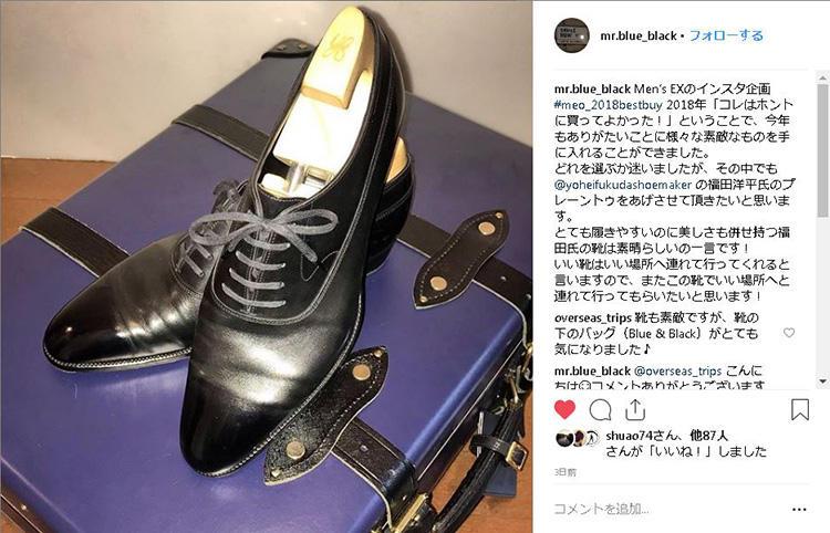 「いい靴はいい場所へ連れて行ってくれる」という名言を思って購入したヨウヘイフクダのプレーントウ。履きやすくかつ美しさも併せ持つオーラある靴は、来年はどこへ連れて行ってくれるのでしょう?