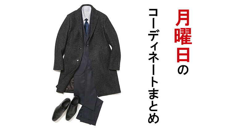 fashion_1224_mon_sp.jpg