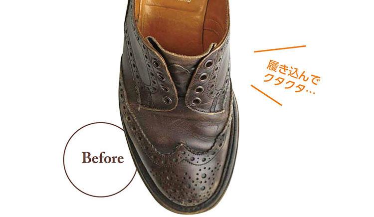 <b>Before:履き込んでクタクタ・・・</b> 磨くのは長く履き込んだこちら。頑強な英国ブランド靴ですがケアを怠って可愛そうな状態。<br>※写真右の「>」をクリックすると次の手順が見られます。