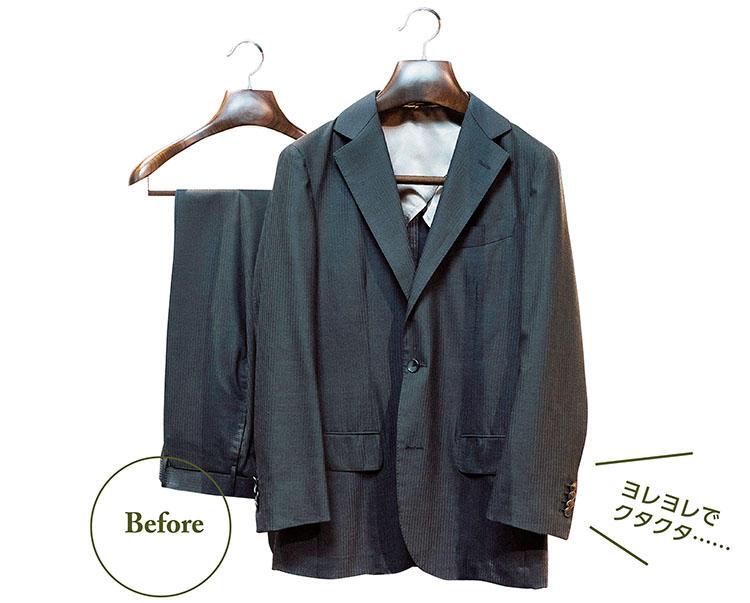 <b>Before:ヨレヨレでクタクタ・・・</b> 用意したのは、型崩れして立体感が失われてしまったスーツ。<br>※写真右の「>」をクリックすると次の手順が見られます。