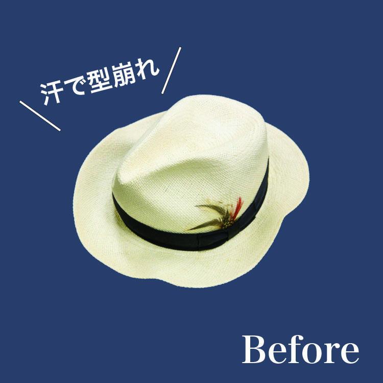汗などが原因で型崩れしてしまったパナマ帽。アイロンとスチームを使って復元を試みます。