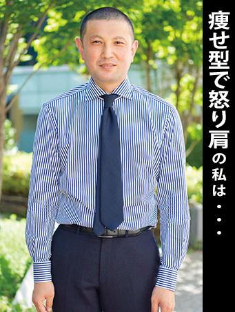 麻布テーラー 販売部 東日本エリア担当部長 波多野貴敏さん<br><b>体型PROFILE:</b>身長180cm/痩せ型/胸板薄い/怒り肩/肩幅やや広め/O脚ぎみ