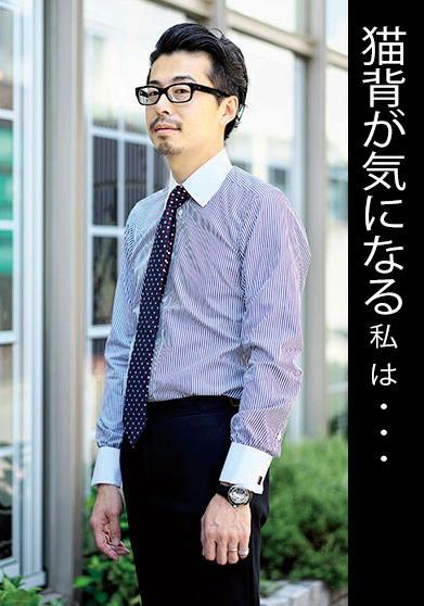 ヴァルカナイズ・ロンドン ディレクター 金子昌史さん<br><b>体型PROFILE:</b>身長180cm/猫背/怒り肩/肩幅のわりにウエストが細い/腕が長め