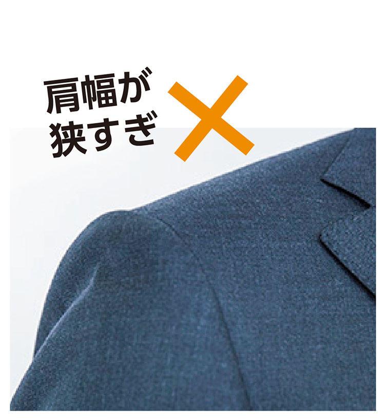 <b>【2】肩口にシワがない</b>「写真では、肩口の袖部分にゆがんだようなシワが寄っています。これは肩幅が狭すぎる証拠。肩口に余計なシワが出ず、肩を包み込んでいるスーツを選びましょう」
