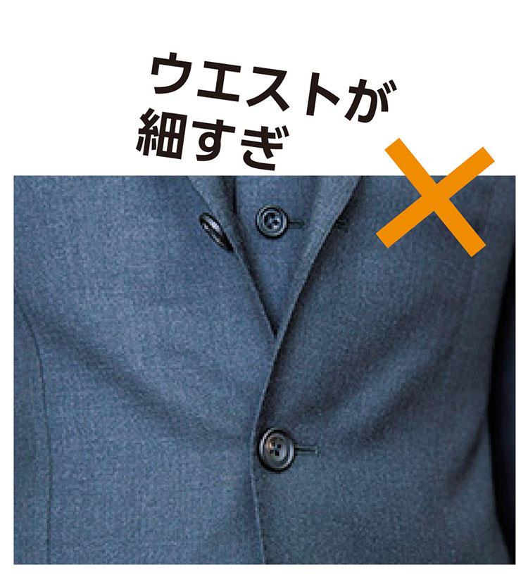 <b>【3】『Xシワ』が出ない</b>「ジャケットのボタンを留めたとき、フロントにできるシワを『Xシワ』と呼びます。多少なら許容の場合もありますが、深いシワができるものは避けましょう」