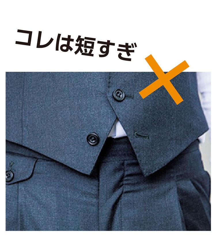 <b>【7】お腹が隠れるベスト丈</b>「最近流行の3ピーススーツですが、ベストの丈が短い方をしばしば見かけます。ベルトのバックルが隠れる程度が適正。シャツが見えてしまっているのはNGです」