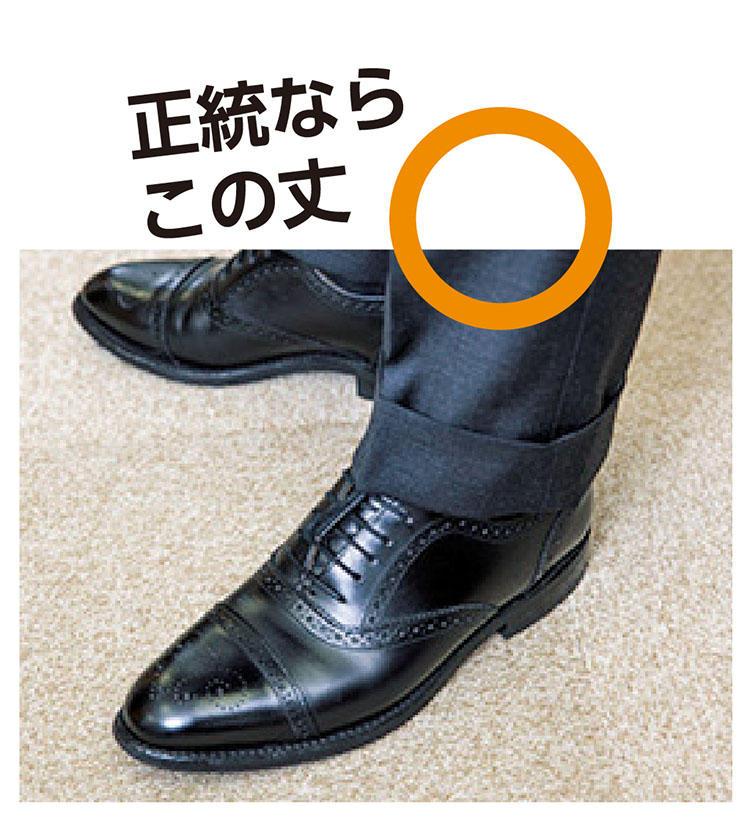 <b>【10】パンツは靴に軽くかかる長さ</b>「パンツの丈は好みによって結構変わるものですが、正統なバランスは靴に軽くかかる程度。短すぎるとビジネス感が薄れてしまいます。もちろんダボダボ丈は論外」