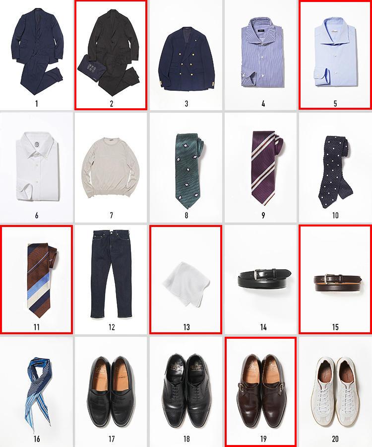 fashion_180423_mixandmatch.jpg