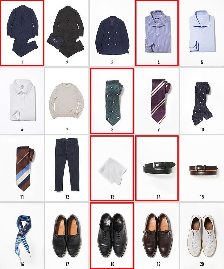 fashion_180424_mixandmatch.jpg