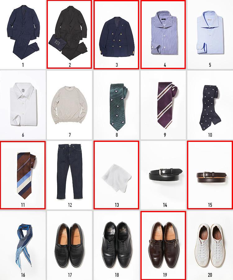 fashion_180425_mixandmatch.jpg