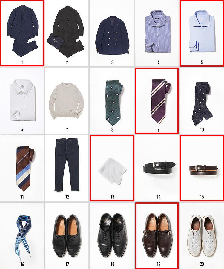 fashion_180426_mixandmatch.jpg