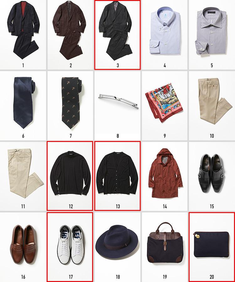 fashion_180819_mixandmatch_111.jpg