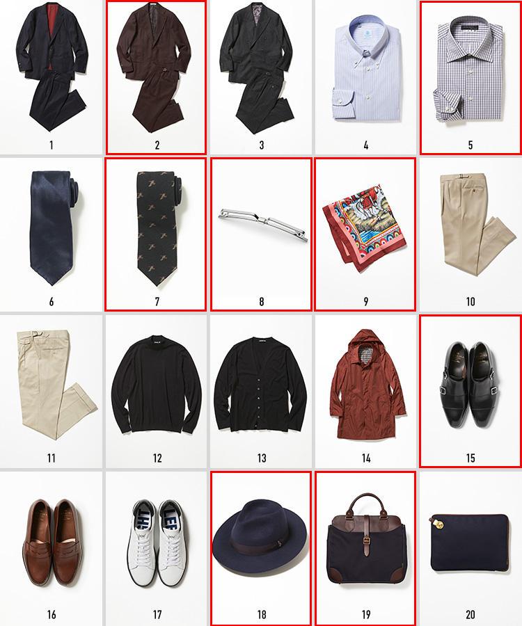 fashion_180918_mixandmatch_111.jpg