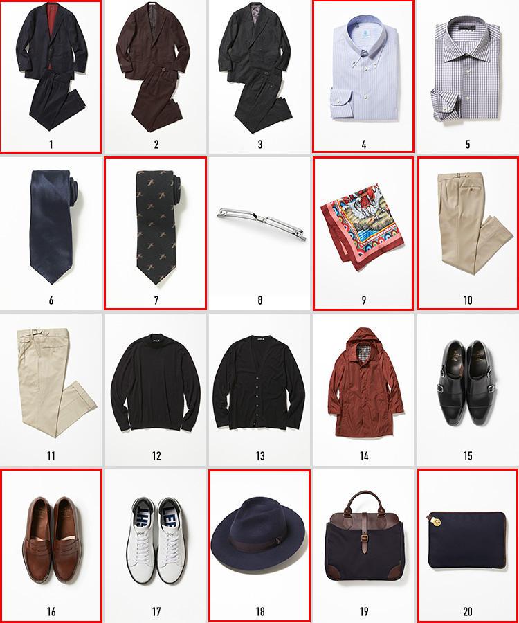 fashion_180922_mixandmatch_111s.jpg
