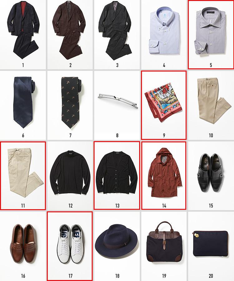 fashion_180923_mixandmatch_111s.jpg
