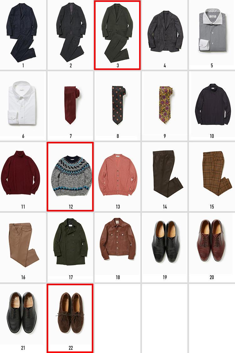 fashion_181012_sun_00.jpg