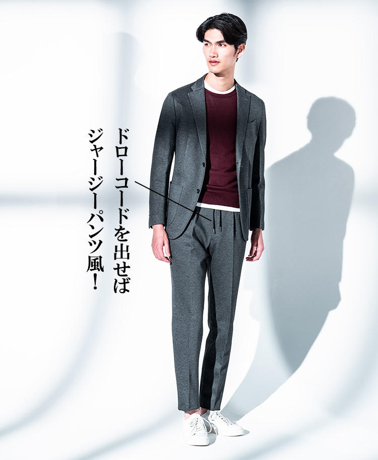 fashion_181030_dUrban_06ss.jpg