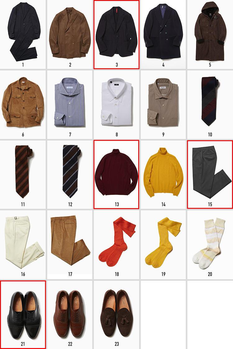 fashion_181121_mixandmatch_tue2.jpg