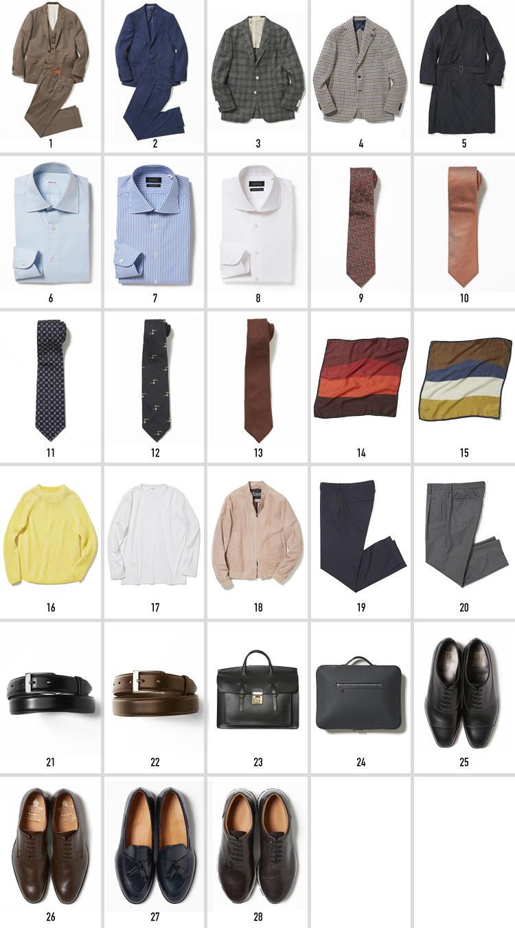 fashion_181225_BNY_mixandmatch_02.jpg