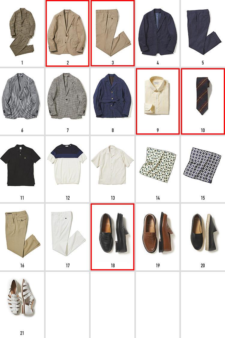fashion_190617_mixandmatch_02_monss.jpg