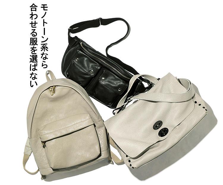 ハンズフリーな柔らかい革鞄