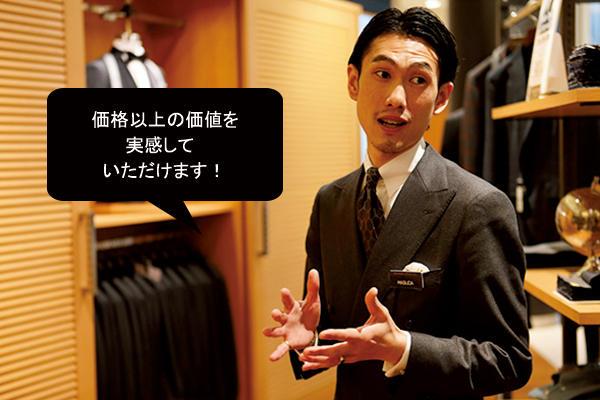 ユニバーサルランゲージ 渋谷店 マネージャー 増田啓介さん