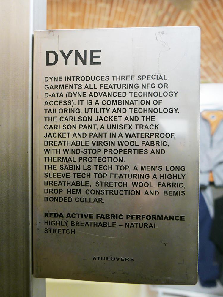DYNEのデザイナーは、ナイキでも経験を積んでいるということで、テクニカルなファブリック使いに長けている。