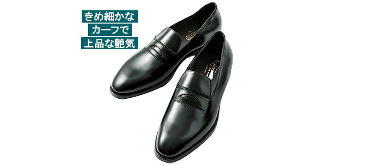 Flli. Giacomettigの靴