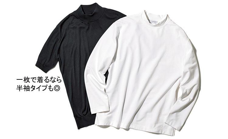 ユナイテッドアローズのモックネックカットソーとジョン スメドレーのモックネック半袖ニット(