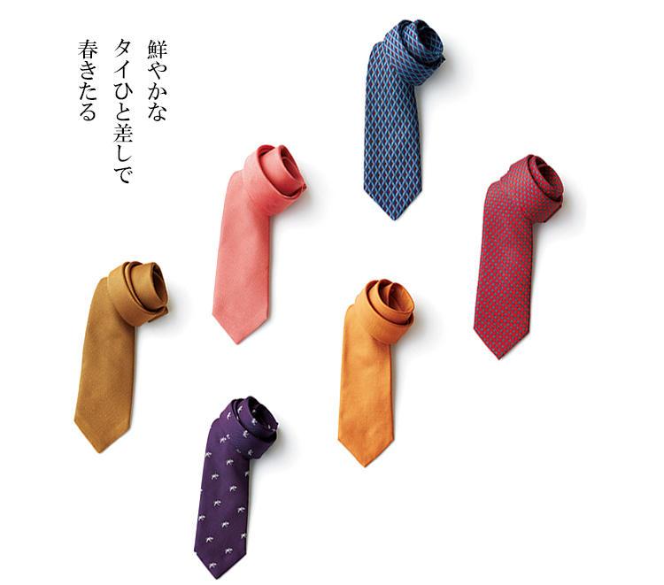 ダンヒルの鮮やかなネクタイ6本