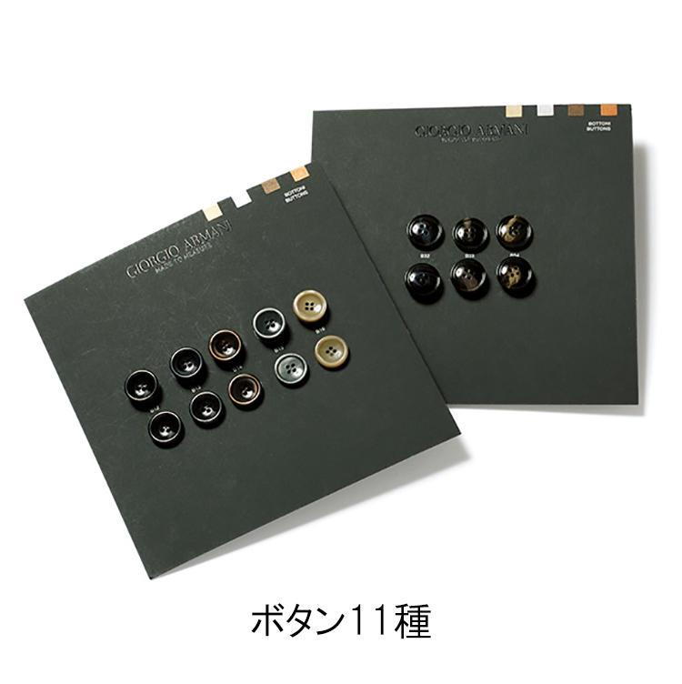 ボタンや裏地もミニマルで上質なものが揃う。コンサバ派がビジネススーツを仕立てる際にも最適だ。