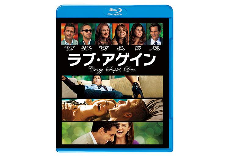 DVD「ラブ・アゲイン」