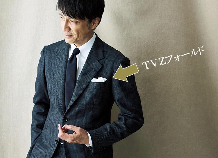 ポケットチーフの粋な挿し方「TVZフォールド」を知っているか?