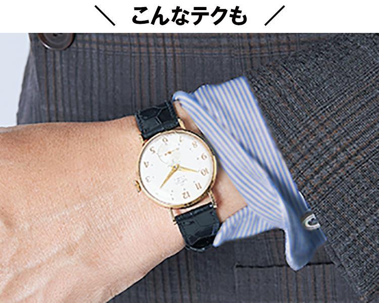 カフと時計