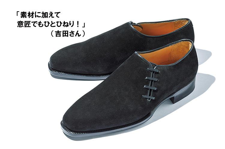 <b>ガヴォチ1969</b><br />祖父の代より続く伝統のハンドウェルトを強みにしている伊靴。「ベルベットのような黒スエードと粋なサイドレースがマッチ。ビスポークのエッセンスも感じさせます」(吉田さん)。13万円(ラ ガゼッタ 1987 青山店)