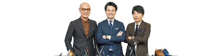 スタイリスト・森岡 弘さん、MEN'S EX編集長・金森 陽、ライター・吉田 巌さん