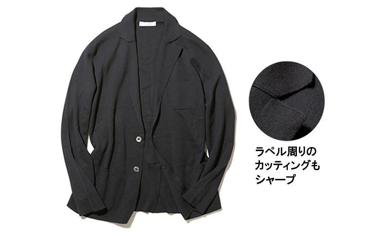 CRUCIANIのシルカシジャケット