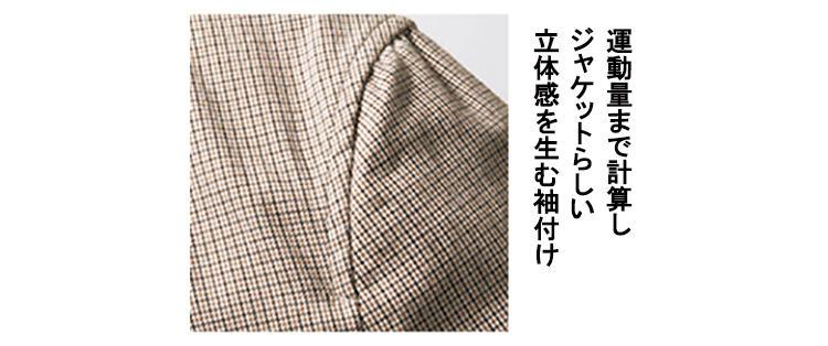 MATTEUCCIのシャツジャケットの袖付け部分
