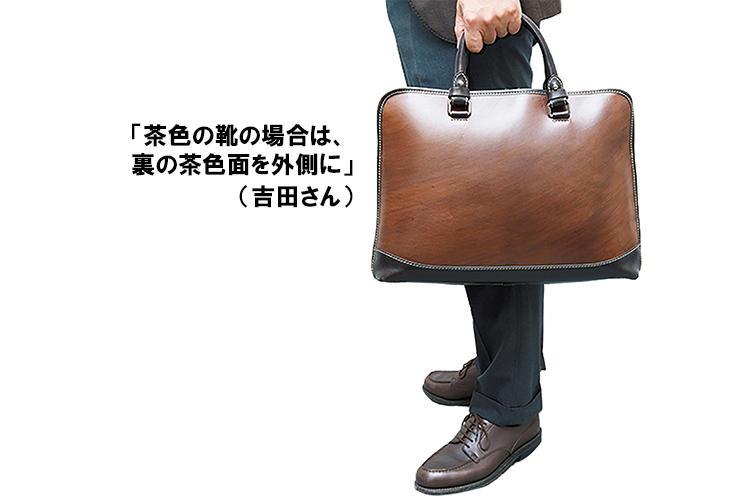 <b>鞄:ステファノマーノ</b>