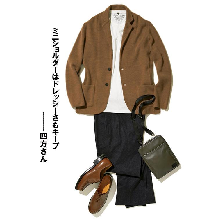 <b>鞄:ポーター</b><br />「このサイズ&質感がニットやジャージーといった、ヌケ感のあるジャケットと好バランスです」(四方さん)ジャケット6万6000円/ラルディーニ(ストラスブルゴ) カットソー1万4000円(3Pパック)/ナイジェル・ケーボン(アウターリミッツ) パンツ3万9000円/ベルナール ザンス(シップス 銀座店) 靴11万5000円/ジェイエムウエストン(ジェイエムウエストン青山店)