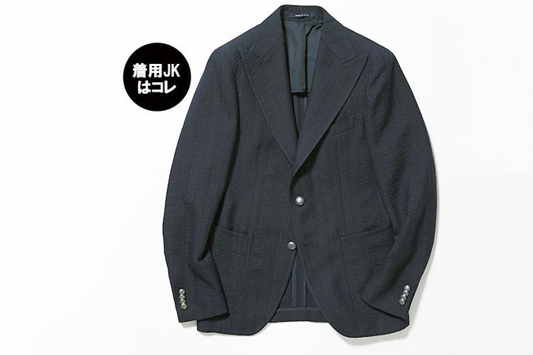 fashion_201809011_jacket_3.jpg