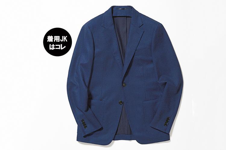 紺ジャケットデータ
