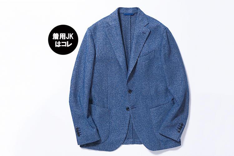 メランジ紺のジャケットのデータ