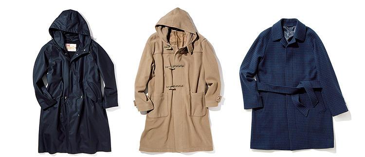 シルエットで大人っぽさを演出長めのコート3種