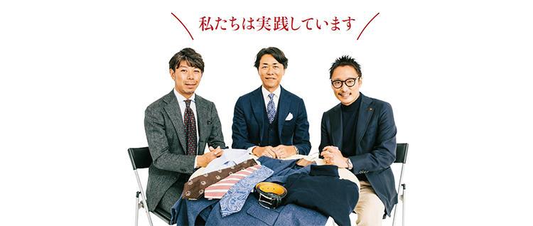 津田京樹さん、吉田周平さん、藤枝惠太さん