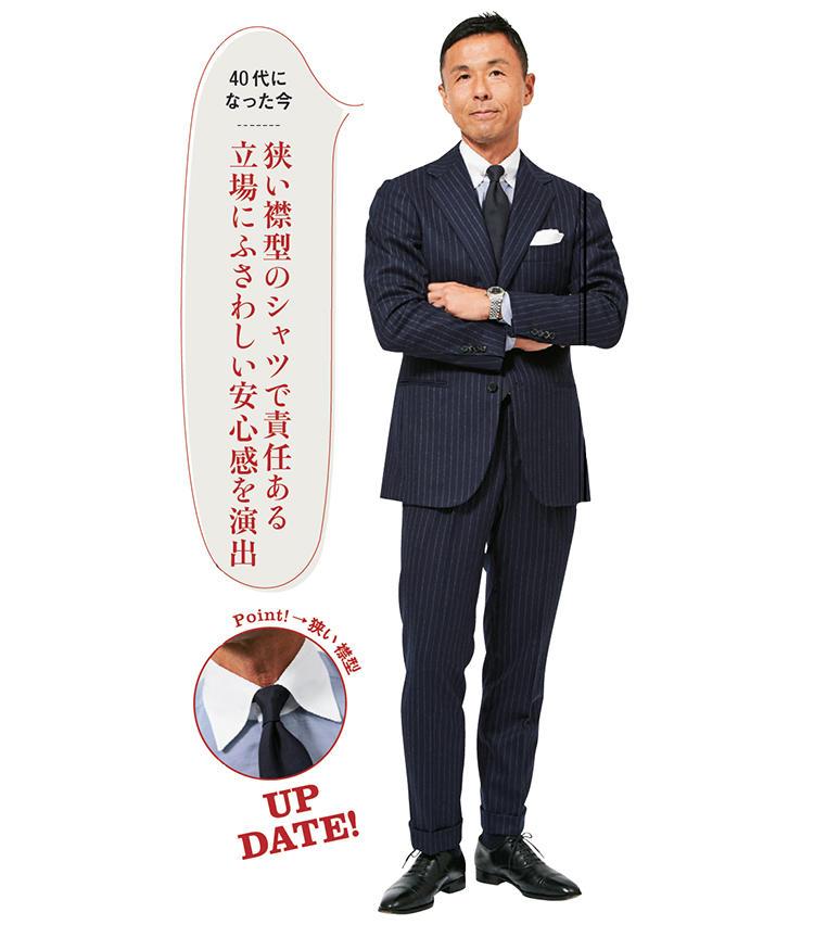 アイネックス 事業戦略部 部長 並木孝之さん