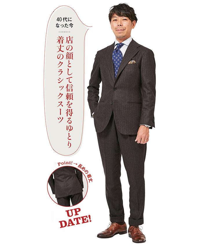 リングヂャケットマイスター206 青山店 プレス 津田京樹さん