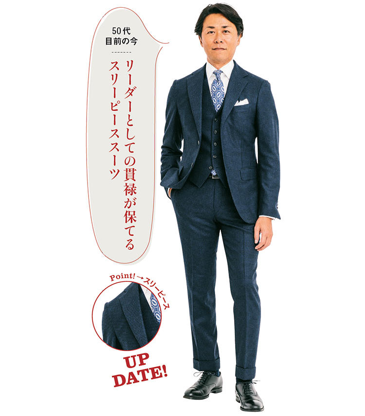 ビームス ドレス部ディレクター 吉田周平さん