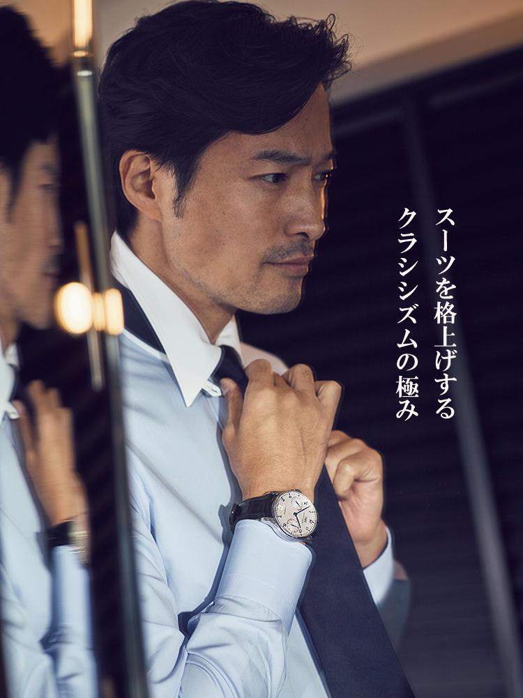 「ポルトギーゼ・オートマティック」×シャツスタイル